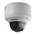 IP-камера видеонаблюдения Hikvision DS-2CD4332FWD-I(H)S