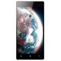 Смартфон Lenovo Vibe X2 Gold