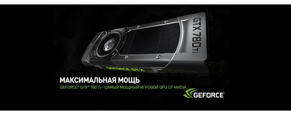 GeForce 780 Ti