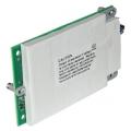Батарея INTEL Integrated RAID backup battery 4, AXXRSBBU4