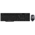Комплект клавиатура + мышь Oklick 200 M Wireless Keyboard & Optical Mouse Black USB