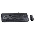Комплект клавиатура + мышь Microsoft Wired Desktop 600 USB APB-00011