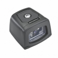 Сканер штрих-кодов Motorola DS457-SR USB Kit