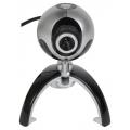 Веб-камера Gear Head WC735I