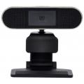 Веб-камера Gear Head WC8500HDR