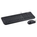Комплект клавиатура + мышь Microsoft Wired Desktop 400 Black USB OEM