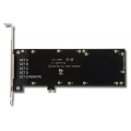 Батарейный модуль бекапа LSI Logic LSI00291
