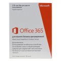 Microsoft Office 365 Small Bus Prem 32/64 Russian Subscr 1YR Russia Only Medialess 6SR-0015