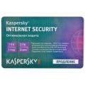 Антивирус Касперского Kaspersky Internet Security 2013 Продление лицензии на 1 год и 2 ПК