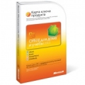 Microsoft Office Home and Student 2010 (Для Дома и Студентов) Russian PKC