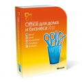 Microsoft Office Home and Business 2010 (Для Дома и Бизнеса) 32-bit/x64
