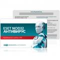 ESET NOD32 Антивирус - продление лицензии на 1 год на 3ПК, CARD