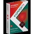Антивирус Касперского Kaspersky Anty-Virus 2013 - Базовая лицензия на 1 год на 2 компьютера (коробочная версия)